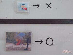 急な予定変更を受け入れられない!?「行動を見える化」する方法をご紹介します!|Ribbonの自閉症児ブログ