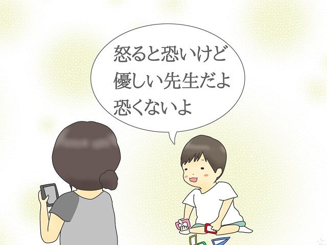 息子を見習おう。年少息子が教えてくれる相手の良いところ りんごの育児日記