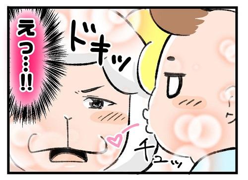 自分からしといて照れるんかい(笑)1歳息子からのキスがたまらん|左近寺しゅうりの育児漫画
