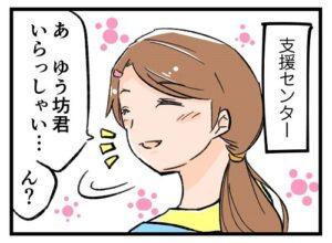 えっ…ひとっ風呂浴びたの!?暑い日の2歳児おでかけ事情|左近寺しゅうりの育児漫画