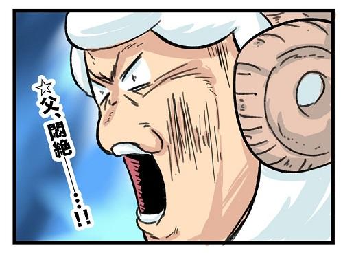父、悶絶ー!2歳息子の成長を「意外なところ」で実感した痛~い話|左近寺しゅうりの育児漫画