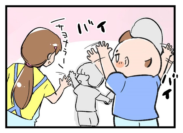 さてと…じゃないから!(笑)あなたも見送られる側ですよ~。|左近寺しゅうりの育児漫画