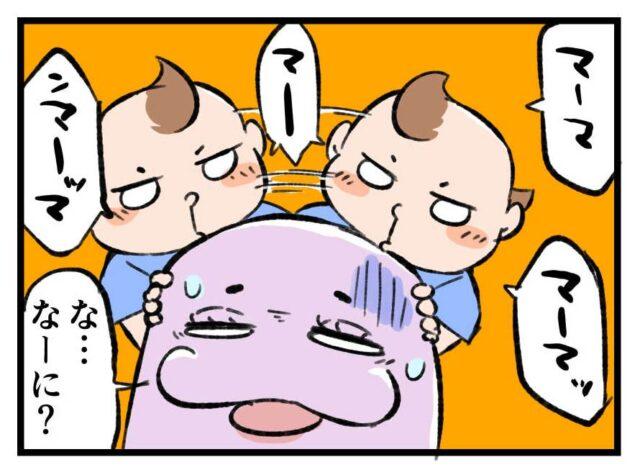 [6]2つ目の発語はやっぱり「ママ」! 一歳半で発語がなかった息子|左近寺しゅうりの育児漫画