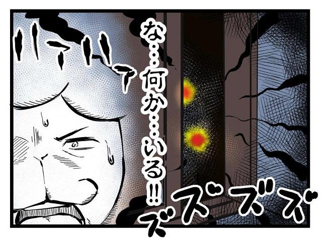 扉の隙間から感じる気配!何かいる!?真夏の怪談の真実 左近寺しゅうりの育児漫画