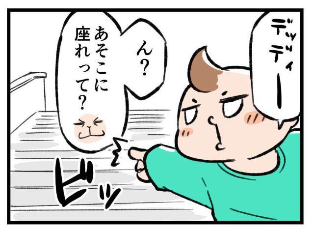 ええっ!いつの間にマスター!?息子が魅せる華麗な大道芸? 左近寺しゅうりの育児漫画
