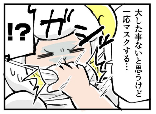 パパはマスク禁止!?1歳息子から着用許可が下りません(泣)|左近寺しゅうりの育児漫画