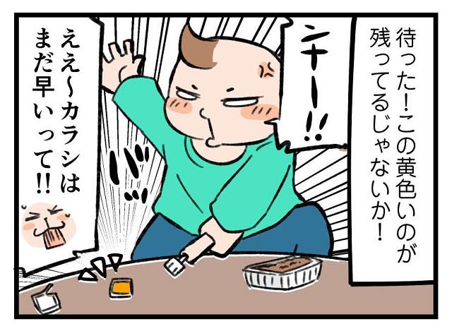 言わんこっちゃない!(汗)納豆好き2歳児のチャレンジ、失敗に終わる・・・|左近寺しゅうりの育児漫画