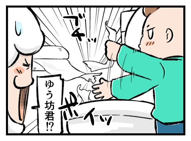 トイトレが前進してるんだよ・・・ね?パパのトイレ中に乱入してくる息子|左近寺しゅうりの育児漫画