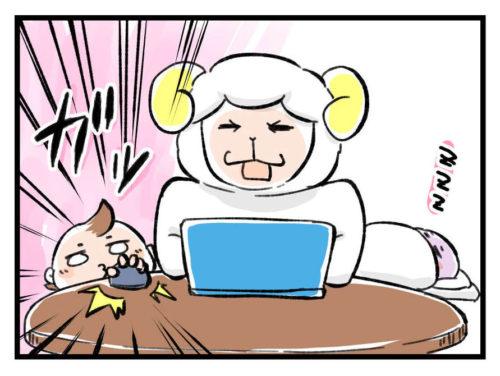 テレワークなんて無理ッ!「マウス=おもちゃ」の1歳児に悪戦苦闘|左近寺しゅうりの育児漫画