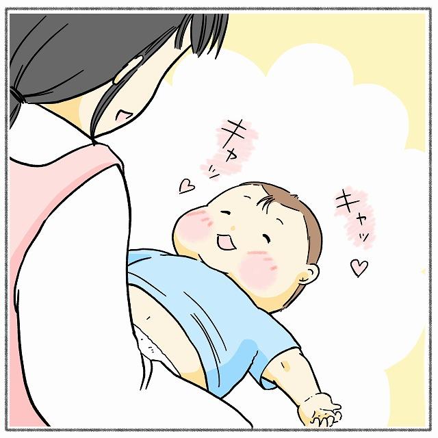 えっ・・この差はなに!?保育園での息子の穏やかな表情に思わず困惑する母(汗)|さのかの育児絵日記