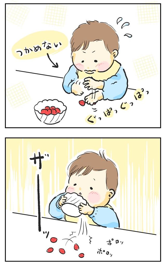 ずっと見てられるわ~(笑)食べてるだけで見飽きない0歳児の手掴み食べ|さのかの育児絵日記