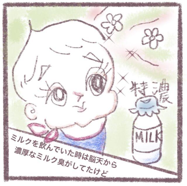 特濃ミルク、ハーブからの・・・セロリ臭!?1歳次女が放つ香りの変遷 マダムカルピ子のバイリンガル育児漫画