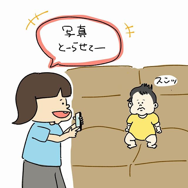 赤ちゃん、笑って~!スマホケースに使い勝手よりも欲しい機能|セロリさんの子育て絵日記