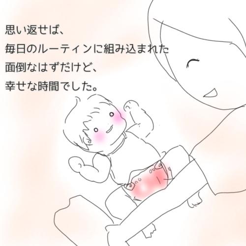布おむつ、捨てました。|塩田ままの育児日記