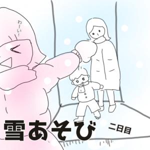 え、もう!?まさかの秒で終了!3歳息子の雪遊び|塩田ままの育児日記