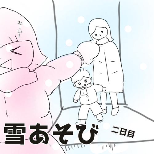 え、もう!?まさかの秒で終了!3歳息子の雪遊び 塩田ままの育児日記