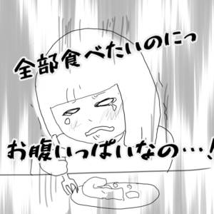 まさかの…!?(笑)大好きなケーキを前に涙した小1娘の意外すぎる理由とは|塩田ままの育児日記