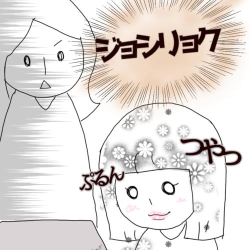 女子力高っ!オンライン授業直前の7歳女子の行動とは…|塩田ままの育児日記