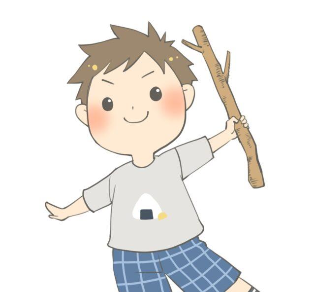 男の子は何故にこうも「棒」に魅せられる?雨上がりに息子が見つけた宝物