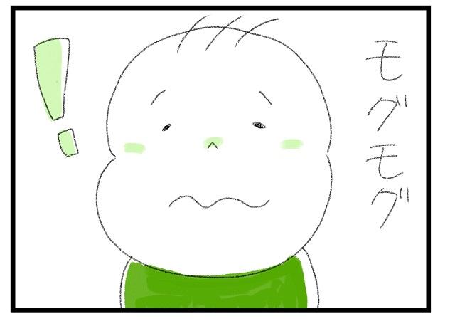「おいしい」の表し方を発見!?1歳児の最高に美味しいときの顔|とくらじゅんの子育て日記