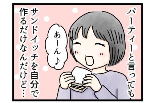 お口の中でサンドイッチ完成?(笑)1歳娘は挟まず単品で食べるのがお好み|月野あさひの育児漫画