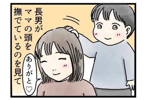 最後はそうきたか!(笑) 1歳娘の可愛すぎる行動にキュンキュン|月野あさひの育児漫画