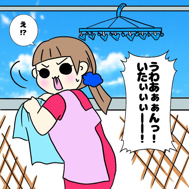 【1】転んでおでこを強打!どうしよう! 1歳娘の家庭内事故 マダム嫁子の育児漫画