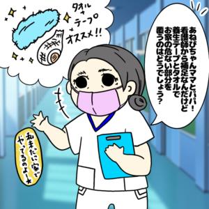 【4】ママ看護師さんからのアドバイスに目から鱗 1歳娘の家庭内事故|マダム嫁子の育児漫画
