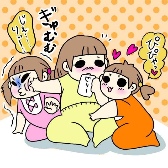 待て。待て。待て。熱が出るともらえるゼリーに群がる姉妹たち|マダム嫁子の育児漫画