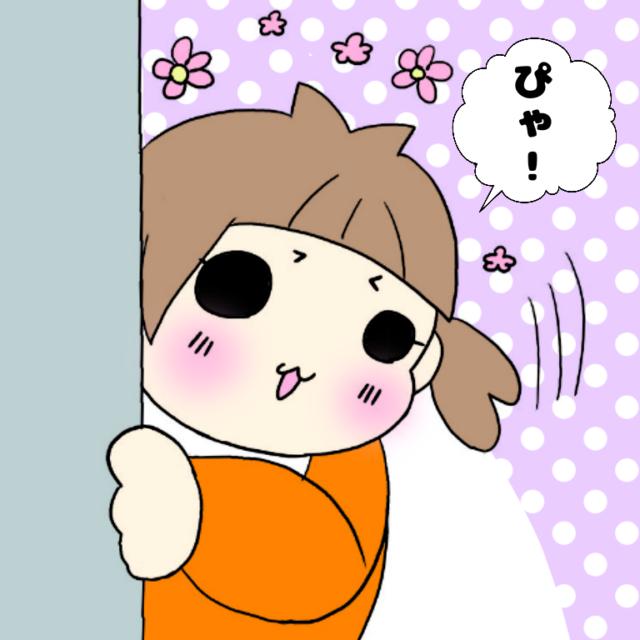 トイレ狭ーい!!2歳双子のトイトレ開始!のはずが…なぜ?謎のトイレ事情 マダム嫁子の育児漫画