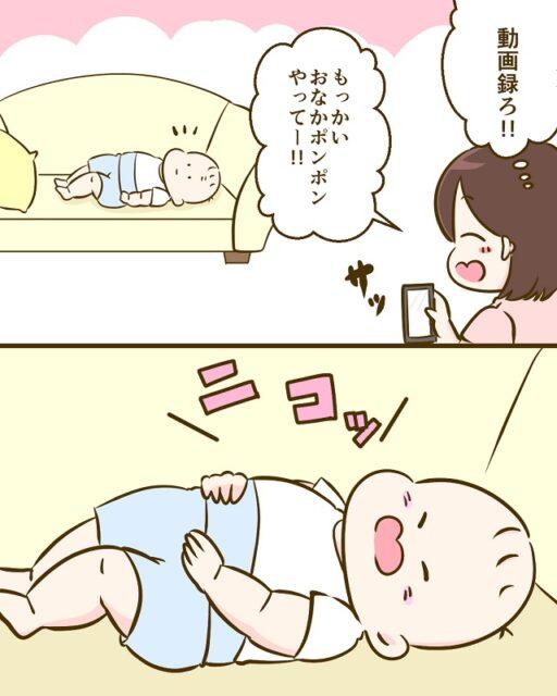 似てるけど全然違う・・・。可愛い仕草を撮ろうと思ったのに珍動画が撮れました|yuikoの子育て漫画
